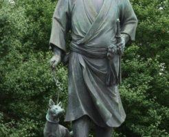 西郷隆盛,犬