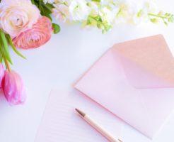 贈り物,手紙,同封