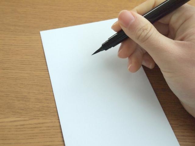 封筒 書き方 教育実習