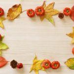 10月の時候の挨拶:上旬・中旬・下旬に分けて紹介!ビジネス・案内状の例文