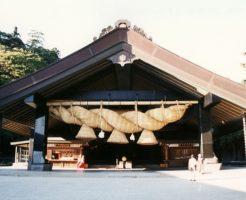 古事記と日本書紀の違い