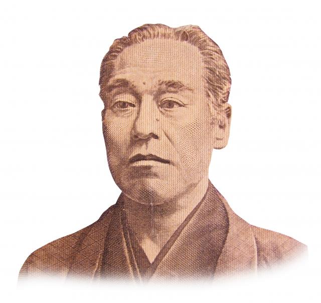 福沢諭吉,韓国