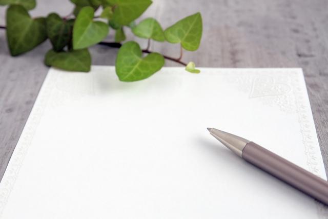 手紙 書き出し
