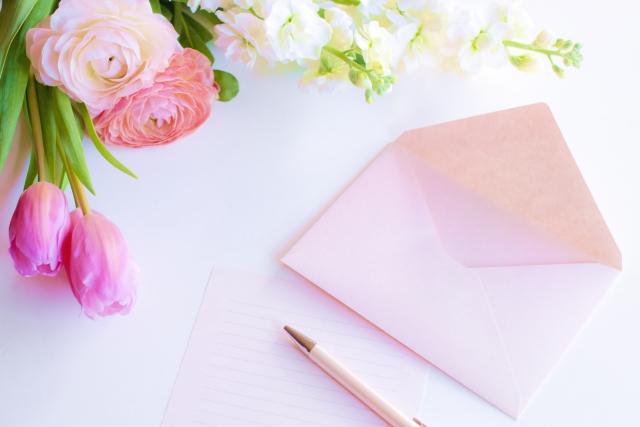 贈り物,手紙